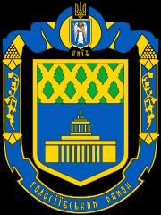 Автовикуп Голосіївський район Києва