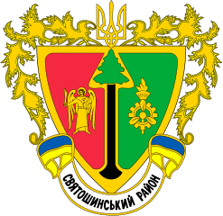 Автовикуп Святошинський район Київ