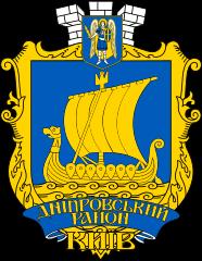 Автовыкуп Днепровский район Киев