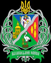 Автовикуп Деснянський район Київ